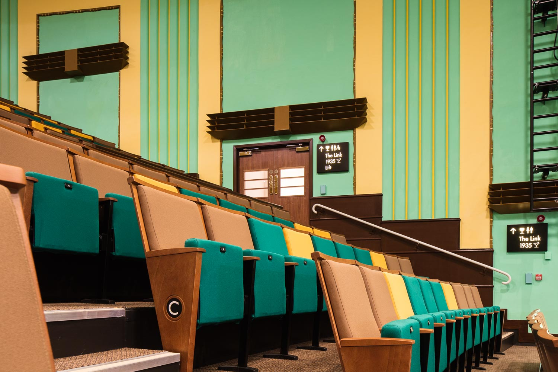 Stockton Globe auditorium illuminated wayfinding